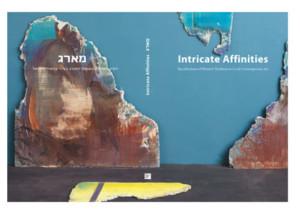 מארג: זיקות למסורות באמנות המערב בציור עכשווי בישראל