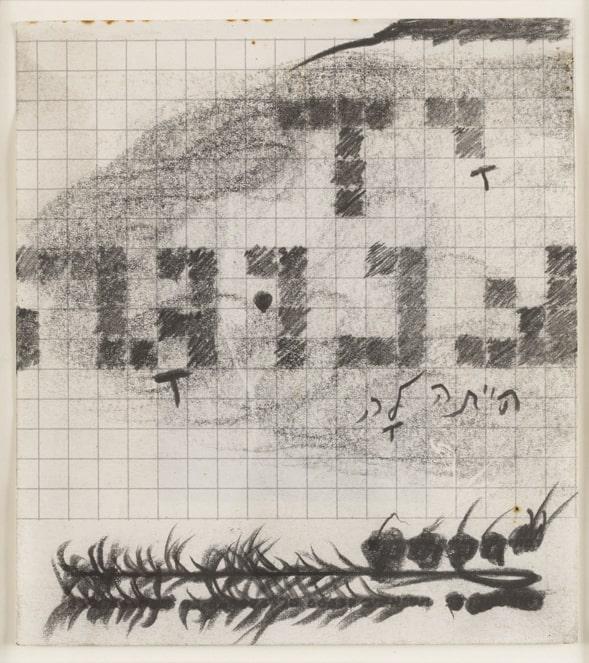 <b> משה גרשוני, יד ענוגה, 2005</b>, עיפרון על דף נייר משובץ, 12X13.5 ס