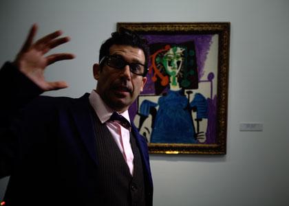 Shahar Marcus, The Curator