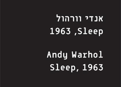 Sleep, סרטו של אנדי וורהול