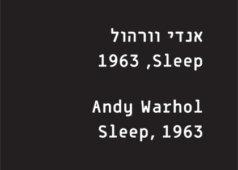 Sleep, a film by Andy Warhol