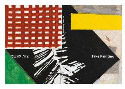 Take Painting