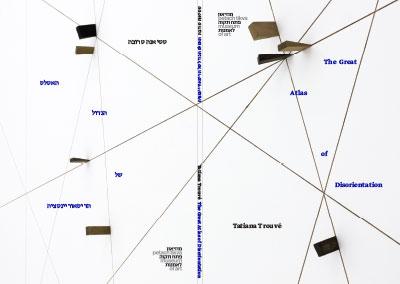 טטיאנה טרובה, האטלס הגדול של הדיסאוריינטציה