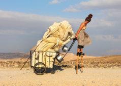 צעידות מדודות שביל ישראל כמרחב גיאוגרפי פוליטי 9.2.19