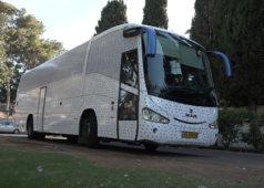 אוטובוס האמנות הראשון בישראל