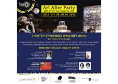 ART AFTER PARTY