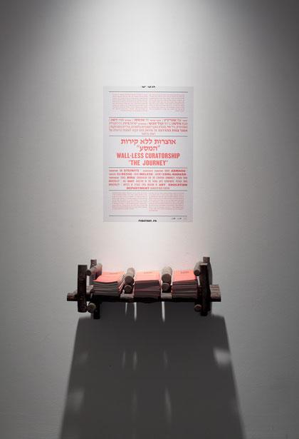 Gallery Talk – Ami Steinitz