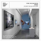פאנל שיחה בצלאל עם אוצרי התערוכה