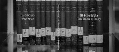 מכירת קטלוגים ופרסומים מהשנים האחרונות במחירים מיוחדים