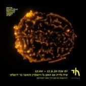 """שיח גלריה בתערוכה """"חי"""" עם האמן גל וינשטיין והאוצר בר ירושלמי"""